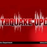 Earthquake Update